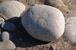 20120124000751-piedra.jpg